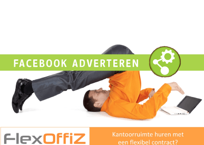 Merkactivatie FlexOffiZ